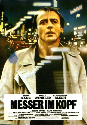 Messer im Kopf - German Movie Poster (thumbnail)