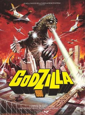 Gojira tai Megaro - French Movie Poster (thumbnail)