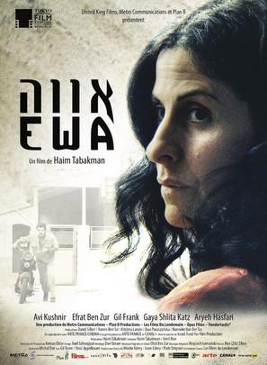 Ewa - Israeli Movie Poster (thumbnail)