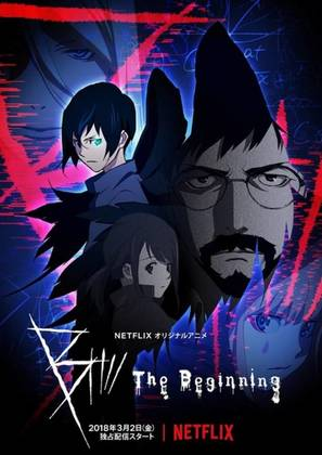 """B: The Beginning"" - Japanese Movie Poster (thumbnail)"
