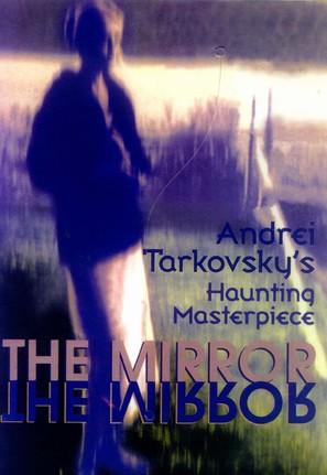 The Mirror - DVD movie cover (thumbnail)