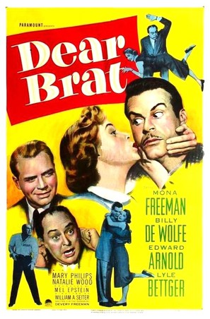 Dear Brat - Movie Poster (thumbnail)