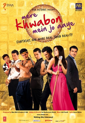 Mere Khwabon Mein Jo Aaye - Indian Movie Poster (thumbnail)