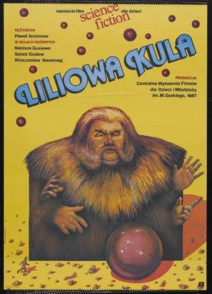 Lilovyy shar - Polish Movie Poster (thumbnail)