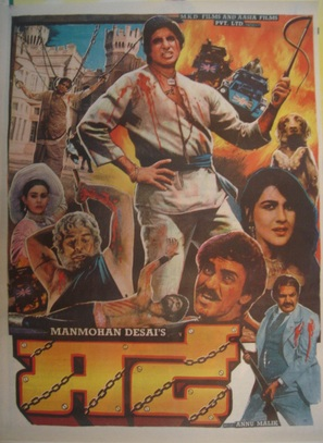 Mard - Indian Movie Poster (thumbnail)