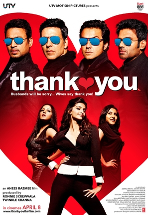 Thank You - Indian Movie Poster (thumbnail)