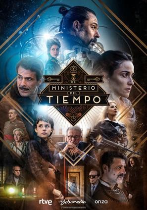 """""""El ministerio del tiempo"""" - Spanish Movie Poster (thumbnail)"""