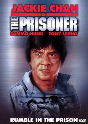 Huo shao dao - German DVD cover (thumbnail)