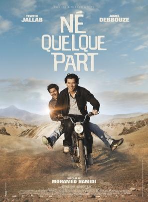 Né quelque part - French Movie Poster (thumbnail)