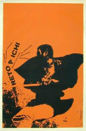 Zatôichi chikemuri kaidô - Cuban Movie Poster (thumbnail)