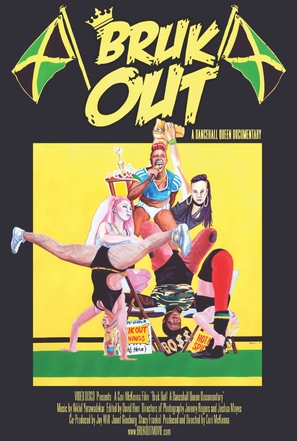 Bruk Out! A Dancehall Queen Documentary - Movie Poster (thumbnail)