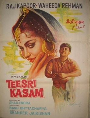 Teesri Kasam - Indian Movie Poster (thumbnail)