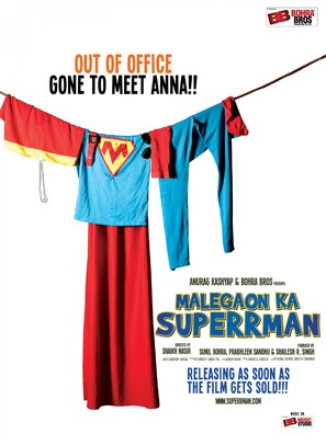 Yeh Hai Malegaon Ka Superman - Indian Movie Poster (thumbnail)
