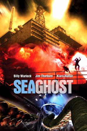Sea Ghost - poster (thumbnail)