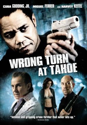 Wrong Turn at Tahoe - Movie Cover (thumbnail)