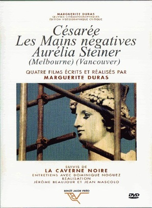 Les mains négatives - French DVD cover (thumbnail)