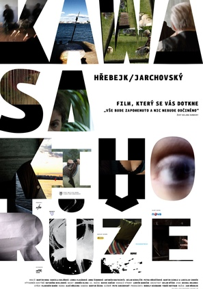 Kawasakiho ruze - Czech Movie Poster (thumbnail)