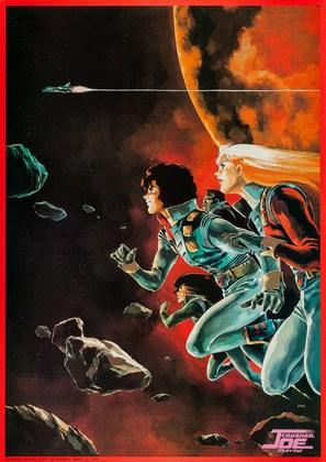 Kurasshâ Jô - Japanese Movie Poster (thumbnail)