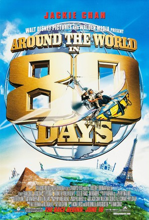 Around The World In 80 Days - Advance movie poster (thumbnail)