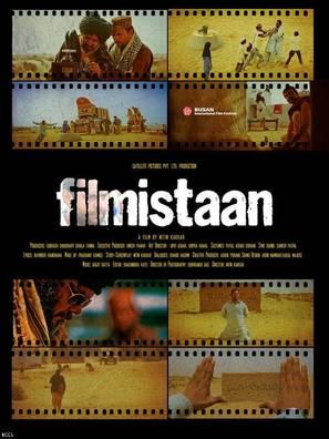 Filmistaan - Indian Movie Poster (thumbnail)