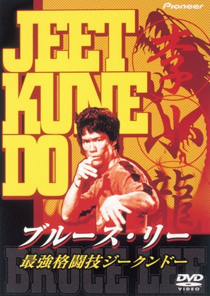 Yang chun da xiong - Japanese Movie Cover (thumbnail)