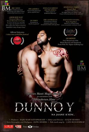 Dunno Y Na Jaane Kyun... - Indian Movie Poster (thumbnail)