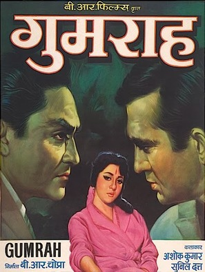 Gumrah - Indian Movie Poster (thumbnail)