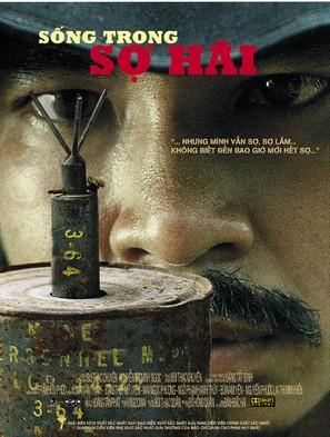 Song trong so hai - Vietnamese poster (thumbnail)