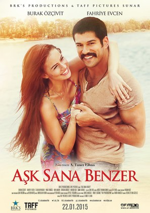 Ask Sana Benzer - German Movie Poster (thumbnail)