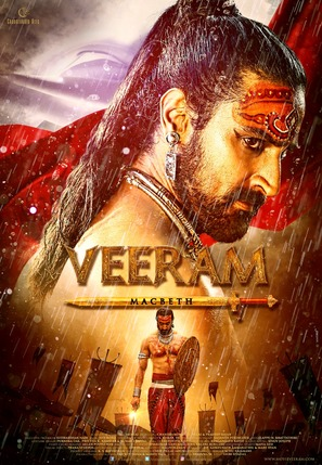 Veeram: Macbeth