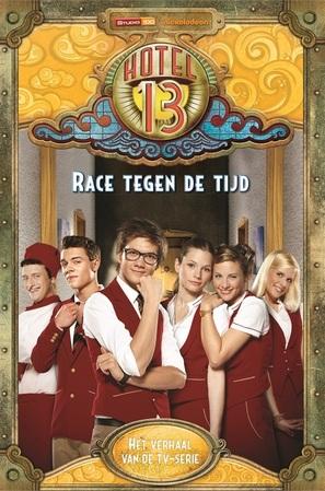 """""""Hotel 13"""" - Belgian DVD cover (thumbnail)"""