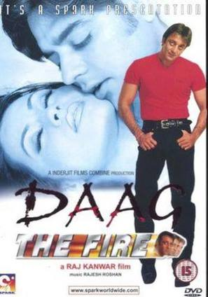 Daag: The Fire - British DVD cover (thumbnail)