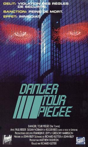 The Tower - French VHS movie cover (thumbnail)