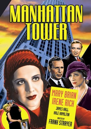 Manhattan Tower