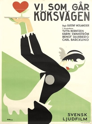 Vi som går köksvägen - Swedish Movie Poster (thumbnail)