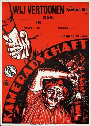 Kameradschaft - Dutch Movie Poster (thumbnail)