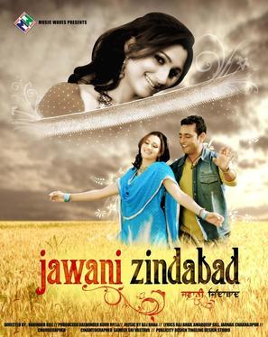 Jawani Zindabaad - Indian Movie Poster (thumbnail)