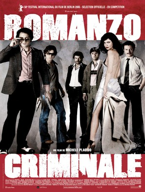 Romanzo criminale - French Movie Poster (thumbnail)