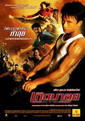 Kerd ma lui - Thai Movie Poster (thumbnail)