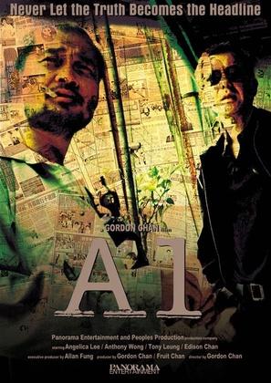 A 1 - poster (thumbnail)
