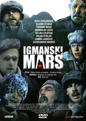 Igmanski mars