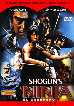 Ninja bugeicho momochi sandayu - Spanish Movie Cover (thumbnail)