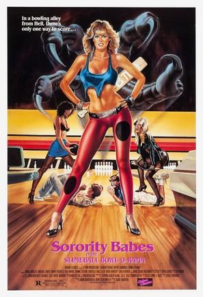 Sorority Babes in the Slimeball Bowl-O-Rama - Movie Poster (thumbnail)
