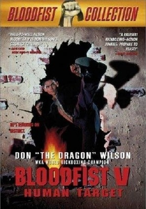 Bloodfist V: Human Target - DVD movie cover (thumbnail)