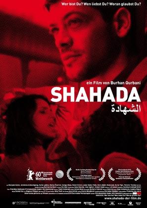Shahada - German Movie Poster (thumbnail)