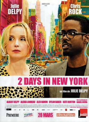 2 Days in New York - French Movie Poster (thumbnail)