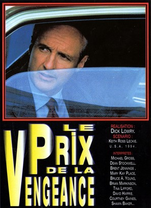In the Line of Duty: The Price of Vengeance - French Movie Cover (thumbnail)