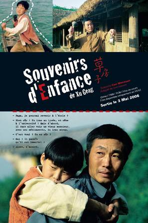 Caofangzi - French poster (thumbnail)
