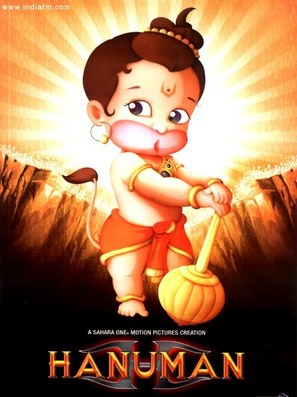 Hanuman - Indian poster (thumbnail)