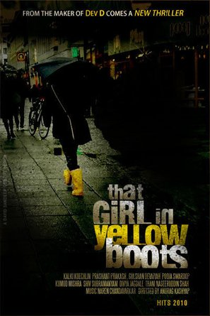 That Girl in Yellow Boots - British Movie Poster (thumbnail)